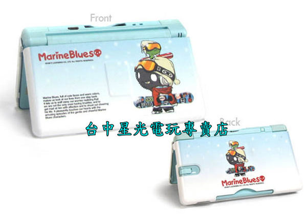 【NDSL週邊】☆ NDSL專用 韓國原廠MarineBlues授權主機保護殼 ☆【海膽君系列】台中星光電玩