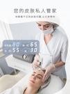 皮膚水分檢測儀臉部高精度水分測試儀家用肌膚水油檢測筆 【全館免運】