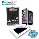 美國PowerBot PB901-i7 0.2mm鋼化螢幕保護貼 iphone7Plus iphone8 4.7 5.5