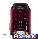 意式全自動現磨咖啡機家用 小型研磨一體奶泡機商用美式 WJ百分百