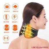 護頸護頸椎脖套電加熱遠紅外線托瑪琳發熱護頸帶頸椎病保暖護脖子低頭 狂歡購物