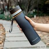 富光塑料水杯耐高溫大號防摔男女健身運動水壺便攜大容量戶外水瓶 秋季新品