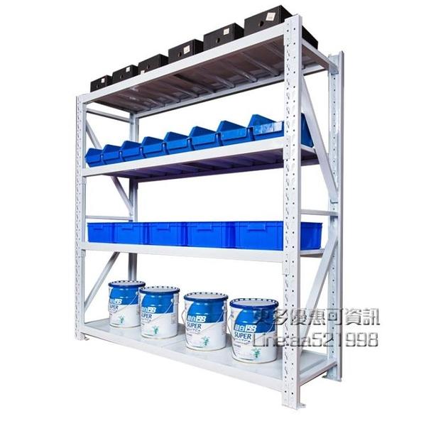 置物架 貨架倉儲倉庫置物架家用多層地下室多功能自由組合貨物展示鐵架子 每日下殺NMS