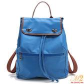 後背包-MOROM.真皮極簡配色後背包(彩藍)L001