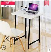 電腦桌臺式家用桌子簡約現代辦公桌簡易書桌寫字臺臺式電腦桌