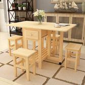鬆木折疊餐桌家用小戶型吃飯桌多功能經濟伸縮桌長方形簡易小餐桌