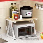 微波爐置物架2層烤箱架雙層儲物架子簡約落地廚房用品多功能收納 【快速出货】
