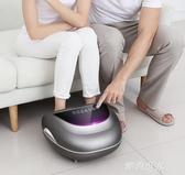 家用足療機全自動電動揉捏儀腳底腳步按摩器老人按腳足底穴位加熱MBS『潮流世家』