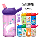 美國CamelBak eddy+ 夏日限量款兒童吸管運動水瓶 400ml 兒童水壺