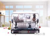 萬昌 消毒櫃立式 家用迷你不銹鋼消毒碗櫃 小型烘碗機碗筷保潔櫃QM『美優小屋』