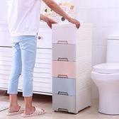 寬夾縫收納櫃抽屜式衛生間塑料儲物櫃縫隙窄邊零食置物架   LannaS