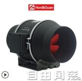 鴻冠管道風機6寸150P強力排氣扇靜音換氣扇廚房油煙抽風機衛生間  自由角落