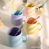 北歐小清新馬克杯帶勺 創意撞色咖啡杯簡約陶瓷水杯子啞光牛奶杯 莫妮卡小屋