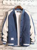 牛仔衣男士冬季新款韓版外套牛仔夾克秋冬男生潮流帥氣棒球衣服秋裝99免運 二度