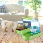 寵物自動喂食器貓咪自動飲水器·花漾美衣