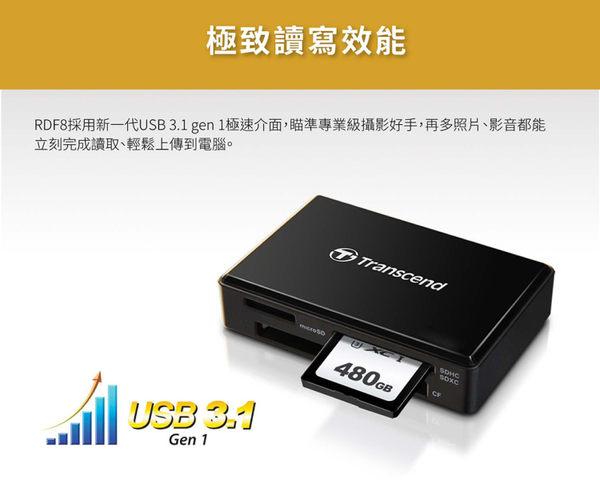 【免運費+贈SD記憶卡收納盒】創見TS-RDF8K2 USB3.1 F8 多功能記憶卡讀卡機-黑X1◆支援CF(最大128GB)◆