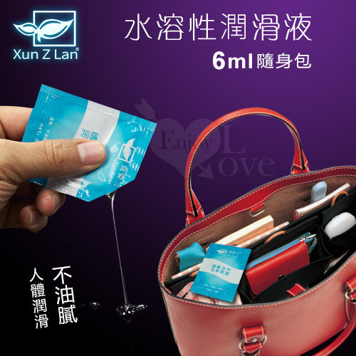 潤滑液 按摩油 Xun Z Lan‧水溶性潤滑液隨身包 6ml【550177】