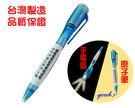 台灣製造 LED燈筆(單支入) 700支...