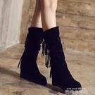 春秋冬內增高中筒靴女靴子大碼40-43碼加厚加絨冬靴流蘇靴小碼 依凡卡時尚