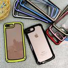 炫彩光澤烤漆 防摔四角 透明背板 防摔殼 iPhone 12 mini 11 Pro Max 蘋果 手機殼