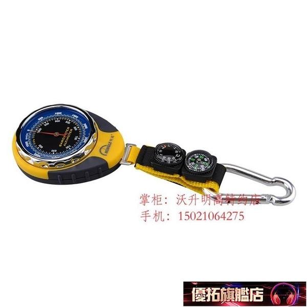 指南針 明高BKT381海拔表高度計氣壓計儀指南針溫度計車載戶外登山多功能 優拓