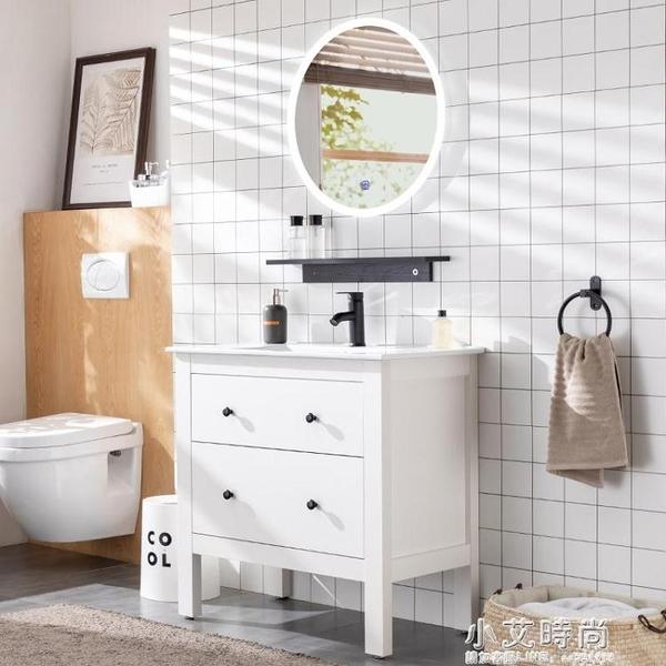 精品 北歐實木浴室櫃洗臉洗手盆櫃組合衛生間洗漱台落地式圓鏡櫃面盆池 半摺清出