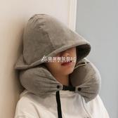 u型枕遮光脖子護頸枕頸椎枕u形枕午睡枕旅行睡覺神器 交換禮物