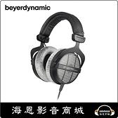 【海恩數位】Beyerdynamic DT990 Pro 250ohms 監聽耳機