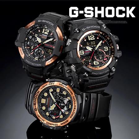 G-SHOCK 數位羅盤飛行錶 55mm GN-1000RG-1A 溫度計 潮汐 GN-1000RG-1ADR