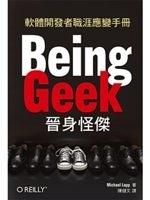 二手書博民逛書店《Being Geek晉身怪傑 | 軟體開發者職涯應變手冊》 R2Y ISBN:9862765771