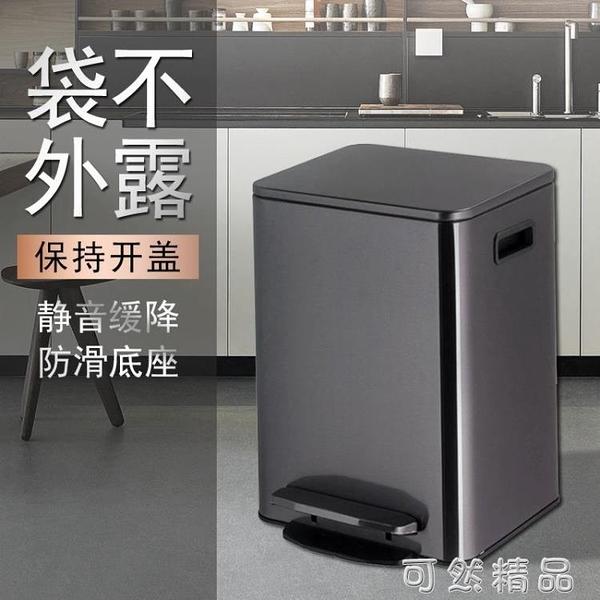 不銹鋼垃圾桶廚房專用家用帶蓋客廳創意腳踏式有蓋防臭大號圾垃桶 雙12全館免運