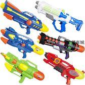 全館83折 兒童打水槍玩具高壓大號成人呲水槍戲水搶噴水槍