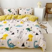 魔法絨水晶絨親膚保暖床包四件組-雙人-小恐龍【BUNNY LIFE 邦妮生活館】