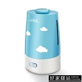 小南瓜加濕器家用靜音臥室孕婦大容量空調空氣凈化小型迷你香薰機
