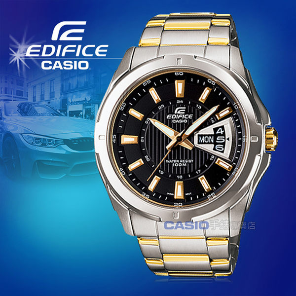 CASIO 卡西歐 手錶 專賣店 CASIO EDIFICE  EF-129SG-1A 男錶 指針錶 不鏽鋼錶帶  日期星期顯示 防水