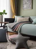 沙發墊夏天款北歐夏季涼席冰絲防滑涼坐墊子客廳簡約沙發套罩竹席