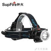 戶外led頭燈強光充電頭戴手電筒超亮夜釣捕魚燈礦燈消費滿一千現折一百