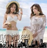 韓國bikini性感大胸小胸大碼鋼托聚攏分體比基尼三件套罩衫泳衣女