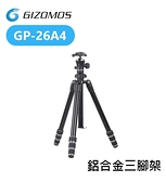 【EC數位】Gizomos GP-26A4 三腳架 鋁合金 反折三腳架 全景雲台 腳架 承重8KG