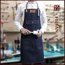 牛仔圍裙韓版時尚咖啡師西餐廳定制工作服男...