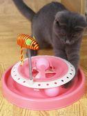 寵物玩具 貓玩具愛貓轉盤逗貓玩具寵物貓咪玩具小貓幼  萌萌小寵