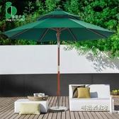 精歐戶外實木中柱遮陽傘庭院桌椅傘室外沙灘擺攤折疊太陽傘戶外傘MBS「時尚彩紅屋」