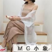 MG 披肩上衣-韓版寬鬆雪紡開衫薄大碼外套披肩