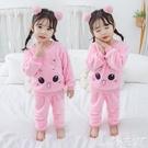 兒童睡衣 女童睡衣秋季法蘭絨套裝1兒童2保暖3珊瑚絨4歲女寶寶秋冬款家居服 小天使