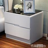 床頭櫃 玻璃面烤漆床頭櫃 簡約現代儲物櫃 臥室床邊櫃白色收納組裝 名創家居館igo