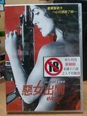 影音專賣店-P01-017-正版DVD*電影【惡女出閘】-莎瑪海耶克