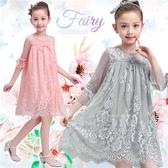 優雅蕾絲織花微透感袖洋裝-2色(290003)【水娃娃時尚童裝】