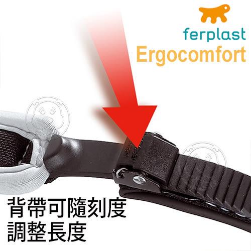 【培菓平價寵物網】義大利ferplast飛寶》Ergocomfort P舒適胸頸圈-S號