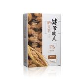 橙姑娘-納豆君 健管職人【單罐】
