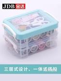 針線盒套裝家用便攜式工具迷你家用針線學生宿舍小型手縫針線包女